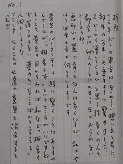 Zyounenn01_3