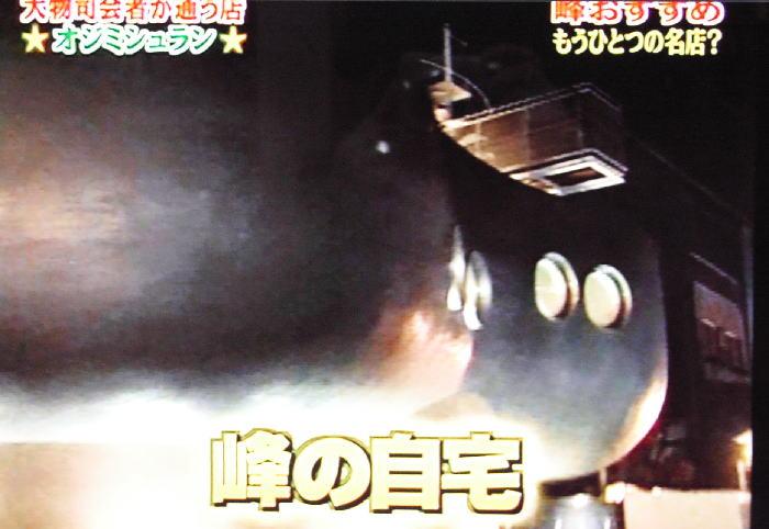 峰竜太の画像 p1_34
