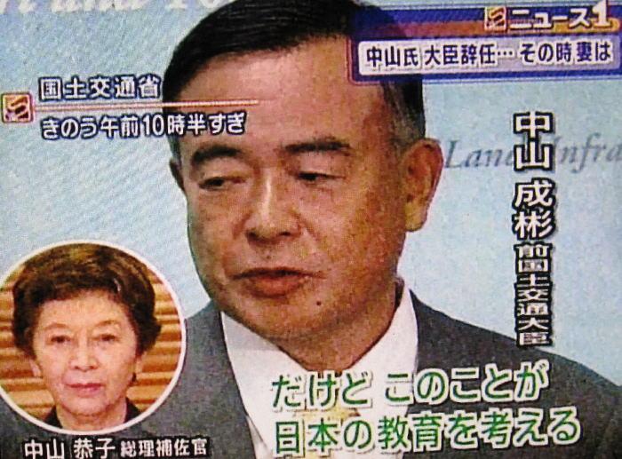 キャリアの失言と愚将牟田口廉也...