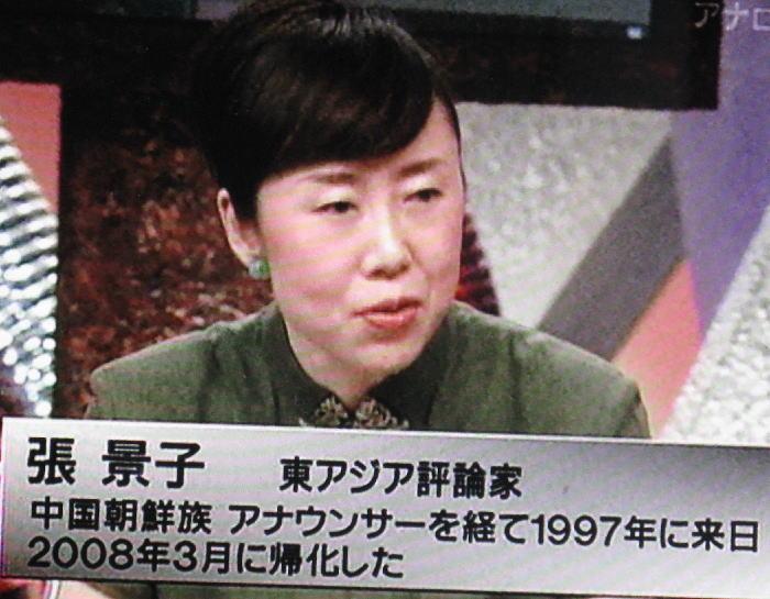 金慶珠の画像 p1_30