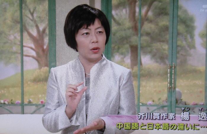 nozawa22: 言語問題