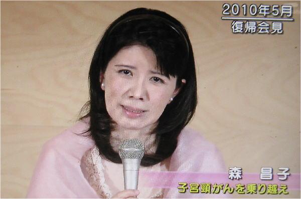 森昌子の画像 p1_33
