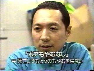 nozawa22